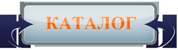 Перейти в каталог организаций